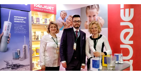 "AQUAJET ON ""DENTAL SALON 2019"""